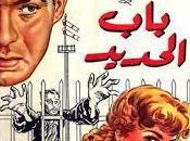 Piccola bibliografia cinema arabo (pt.