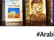 L'eredità romanzo arabo tragedie presente romanzi finalisti all'Arabic Booker 2016