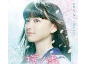 Film usciti Giappone 5/3/16 (Upcoming Japanese Movies 5/3/16)