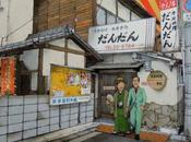 COMO: Hitokoma Manga Show artisti della Kyoto Seika University