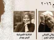 Elias Khoury, Ghassan Zaqtan Alice Walker Premio Mahmud Darwish 2016