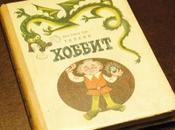 Khobbit, Hobbit russo prima edizione 1976