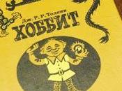 Khobbit, Hobbit russo 1992