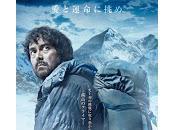 Eberesuto kamigami itadaki (エヴェレスト 神々の山嶺, Everest: Summit Gods)