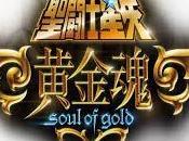 SAINT SEIYA Soul Gold