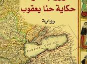 "drusi Belgrado"" Rabee Jaber: Libano, Balcani l'Italia"