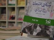 Intervista Muauia Abdelmagid, traduttore Elena Ferrante arabo