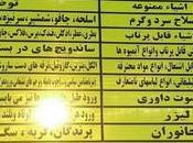 Iran: donne allo stadio valgono quanto cani gatti…