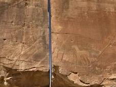 pietra Al-Naslaa dimostra presenza extraterrestre Passato?