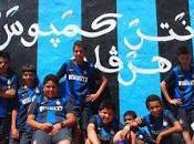 Inter campione sociale