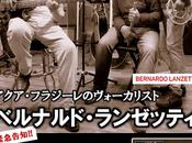 Bernardo Lanzetti Giappone: appunti viaggio