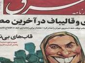Mogherini vuole salvare Libano, pretenda dall'Iran rispetto della risoluzione 1701…