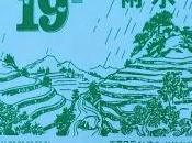 Acqua piovana 2018 Rain Water