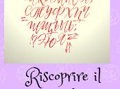 Riscoprire scrittura corsivo