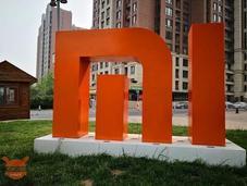 Xiaomi festeggia quotazione borsa nascita nuovo quartier generale