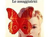 """Verso premio campiello 2018: assaggiatrici"""" rosella postorino (feltrinelli)"""