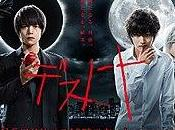 Death Note [Stagione