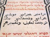 Bibbia blasfema censurata»: dicono musulmani radicali pachistani