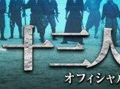 Tredici Assassini Takashi Miike 24/6 nelle sale italiane. Anteprima 16/6 Fantafestival Roma.