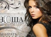 Nyusha, nuova stella russo