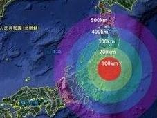 Giappone: bruciano rifiuti nell'atmosfera sale radioattivita'