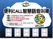 Taiwan chiama taxi l'NFC!
