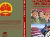 """risveglio Drago"""" D.A. Bertozzi Fais: nuova pubblicazione IsAG"""