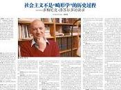 "Un'intervista Domenico Losurdo ""Chinese Social Sciences Today"""