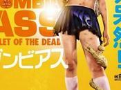 Zombie Ass: Giappone rettale