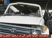 Kamikaze strage Damasco
