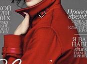 Help post: quando escono edicola riviste moda??