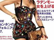 Bianca Balti Cover Vogue Japan, March 2012